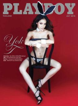 หยก ธัญยกันต์ นางร้าย เซ็กซี่ ลงปก PLAYBOY Thailand