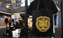 Onitsuka Tiger เปิดตัวลิมิเต็ดคอลเลคชั่น Bangkok Exclusive Apparels
