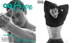 โอ๊ต รัฐธีร์ GQ MAN2019 ชวนหนุ่มๆ เข้าประกวด The GQ Gentleman Search 2020