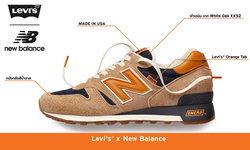 """เข้าไทยแล้ว Levi's x New Balance 1300 """"Levi's For Feet"""""""