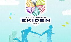 ASICS ชวนลงสนามแข่งไปพร้อมกับ สองทีม All Star ระดับภูมิภาค ใน ASICS World Ekiden 2020