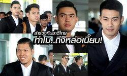 หล่อเนี๊ยบไปทั้งตัว สำรวจความเท่ นักฟุตบอลทีมชาติไทย