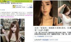 เซ็กซี่จนได้เรื่อง 3 เน็ตไอดอลสาวไทย ดังไกลถึงเว็บจีน