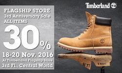 Timberland ลดราคา 30% ฉลองครบครอบ 3 ปี Flagship Store