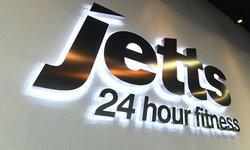 Jetts 24 Hour Fitness ผู้ให้บริการฟิตเนสยิมหน้าใหม่ในไทย ชูจุดขายเปิดให้บริการ 24 ชั่วโมง
