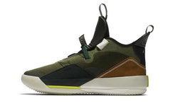 Travis Scott x Air Jordan 33 NRG งานคอลแลปส์จาก Nike ที่เหล่าสนีกเกอร์เฮดห้ามพลาด