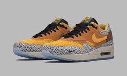 """ไม่ต้องยิงสัตว์ป่าก็หารองเท้าลายเสือใส่ได้ atmos x Nike = """"Animal Pack 2.0"""""""