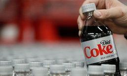 Coca-Cola ซุ่มเงียบเตรียมขายเครื่องดื่มแอลกอฮอล์ครั้งแรกในรอบ 131 ปี