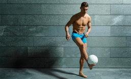 Cristiano Ronaldo เผยหุ่นสุดแมนอีกครั้ง ระหว่างการเปิดตัวกางเกงในคอลเลคชันใหม่