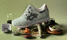 END. x ASICS จับมือสร้างรองเท้าคู่ใหม่ แรงบันดาลใจจาก 'วาซาบิ'