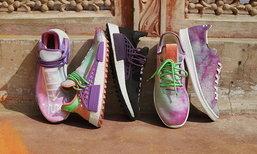 Pharrell x adidas NMD Hu Powder Dye รองเท้าที่ใช้เทคนิคการย้อมสีผงแบบพิเศษ