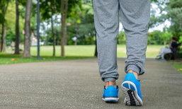 เดินอย่างไรให้ร่างกายแข็งแรง