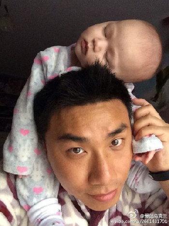 หนุ่มจีนกับสาวยูเครน