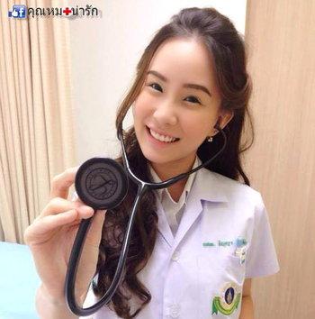 คุณหมอน่ารัก