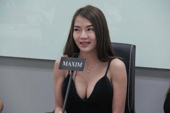 Maxim  Thailand