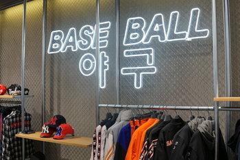 MLB Flagship Store