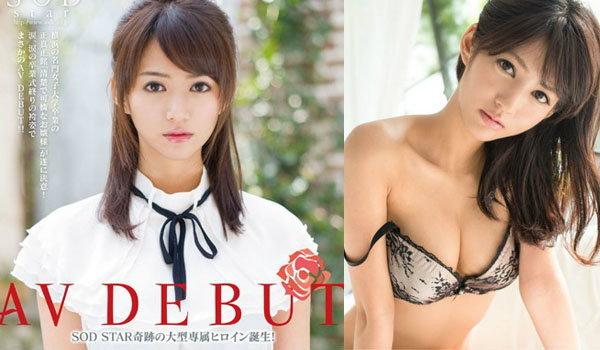 Nozomi Aso คุณหนูแห่งวงการหนังAV