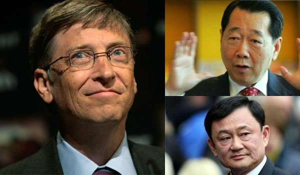 """""""ฟอร์บส""""จัดอันดับ""""บิล เกตส์""""ครองตำแหน่งมหาเศรษฐีอันดับ 1 ของโลก"""