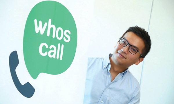 เบื่อประกัน ขายตรง! ลองใช้แอพฯ ′ฮูส์คอล′ ใครโทรมารู้ทันที!