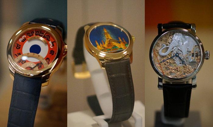 สะท้อนความเป็นไทย 8 นาฬิกาเรือนพิเศษ ผลงานหนึ่งเดียวในโลก