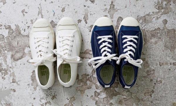 """สำรวจ""""ผลิตภัณฑ์ยาง""""รองเท้ายางพารา ไทยทำ-ไทยใช้ (5) """"Rompboy"""" แบรนด์โดน มีสไตล์-ขายกระฉูด"""