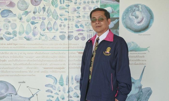 """""""มนุษย์เห็นแก่ตัวกว่าหอยทาก"""" ผ่านมุมมอง ศ.ดร.สมศักดิ์ ปัญหา คนไทยที่สนิทกับหอยทากที่สุด"""