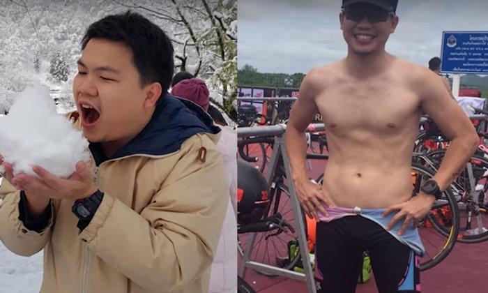 หนุ่มตั้งใจลดน้ำหนักเพื่อถ่ายพรีเวดดิ้ง น้ำหนักหาย 22 กิโลกรัม