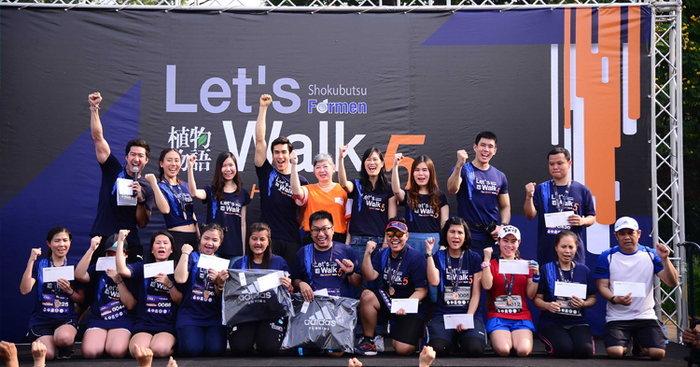 Let's Walk by Shokubutsu for Men  The Heart Walk เดินด้วยใจ ให้ไม่สิ้นสุด