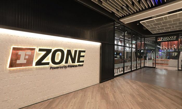 ทำความรู้จักพื้นที่ออกกำลังกายทั้ง 8 โซนที่ Fitness First Zone CentralWorld