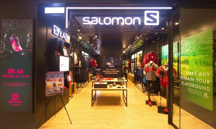 """""""ซาโลมอน"""" เอาใจคนรักกิจกรรมเอ้าท์ดอร์ เปิดแฟลกชิพสโตร์ในเมืองไทย"""