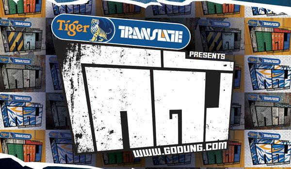 Tiger Translate Presents Godung เสือสะบัดลาย