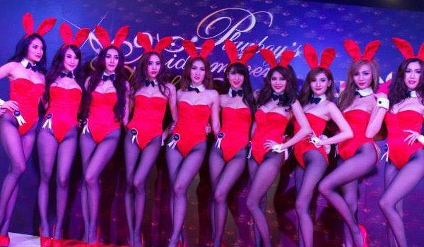 Playboy's Midsummer Night's Dream Party ปาร์ตี้สุดซี๊ด!!