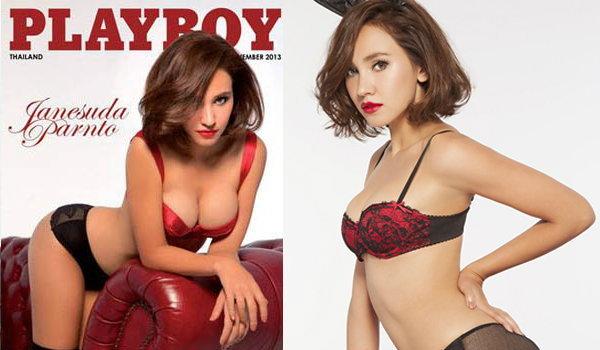 Playboy Thailand เล่มใหม่ เจนสุดา ปานโต