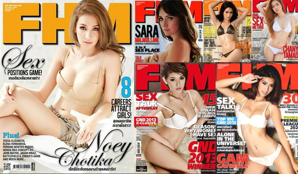ที่สุดของปก FHM ของปี 2013
