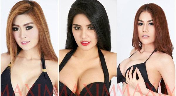 ร่วมโหวต Miss Cyber Vote by Sanook.com