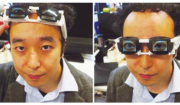 ญี่ปุ่นหัวใสประดิษฐ์แว่นคุมอารมณ์