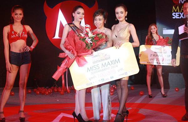 ประกาศผลมิสแม็กซิมไทยแลนด์ 2014 ปุ้ย-อารยา เพ็ชรศิริ คว้ารางวัลชนะเลิศไปครอง