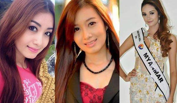สาวพม่า พาชมความงามสาวพม่า อุ๊ย!! น่ารักอ่ะ