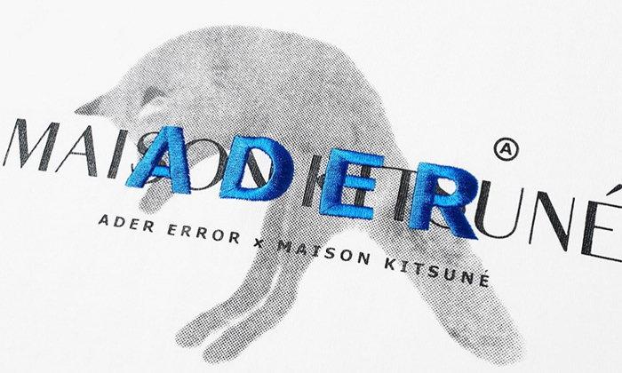 """ครั้งแรกในไทยที่จะได้เป็นเจ้าของ """"The Blue fox Family"""" จาก Ader Error x Maison Kitsuné"""