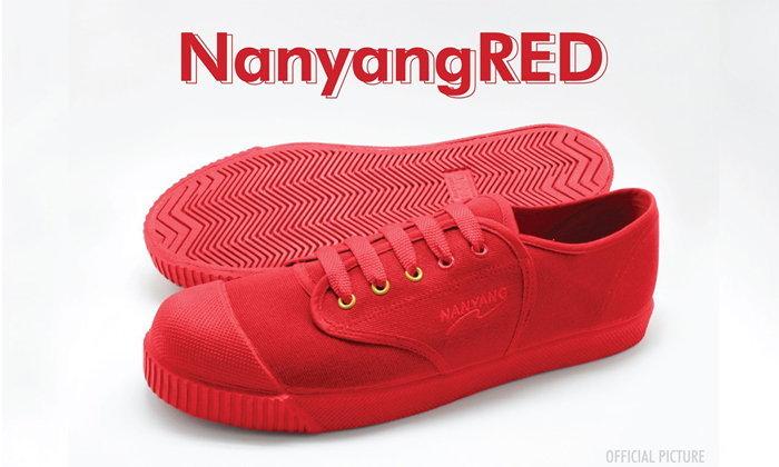 นันยาง ออกรองเท้ารุ่นพิเศษสีแดง ฉลองแชมป์ยุโรป 6 สมัยของลิเวอร์พูล