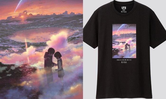 Uniqlo UT จับมือ Makoto Shinkai ปล่อยเสื้อยืดคอลเลคชั่นพิเศษ