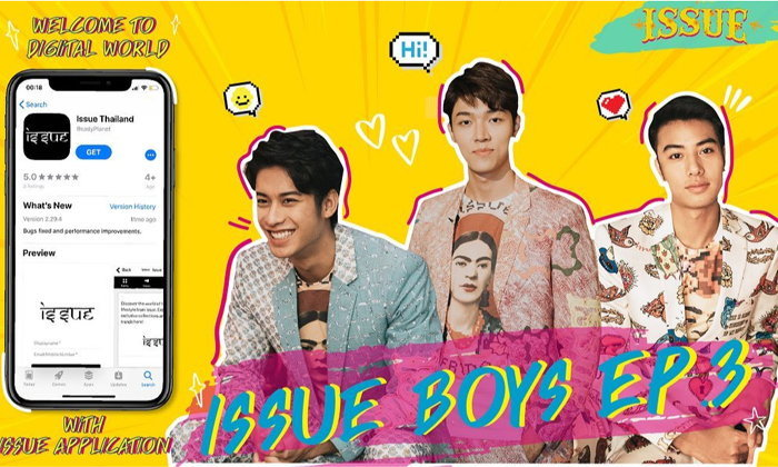 ISSUE BOYS ออกัส ก็อต และบีม พาตะลุยงาน Mi Casa Es Su Casa