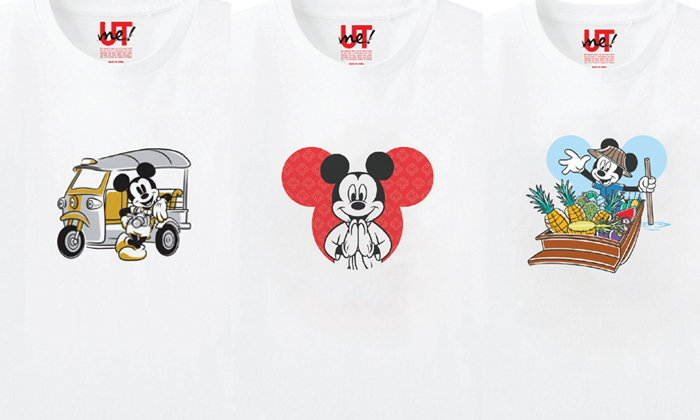 ยูนิโคล่ เปิดตัวคอลเลคชั่นพิเศษ UTme Mickey Go Thailand พร้อม 3 ลายพิเศษ
