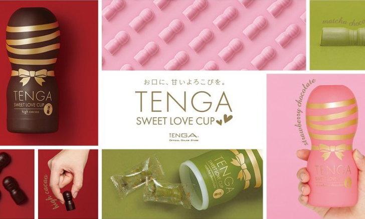 """TENGA จำหน่ายสินค้าใหม่ต้อนรับวาเลนไทน์ """"Tenga Sweet Love Cup"""""""