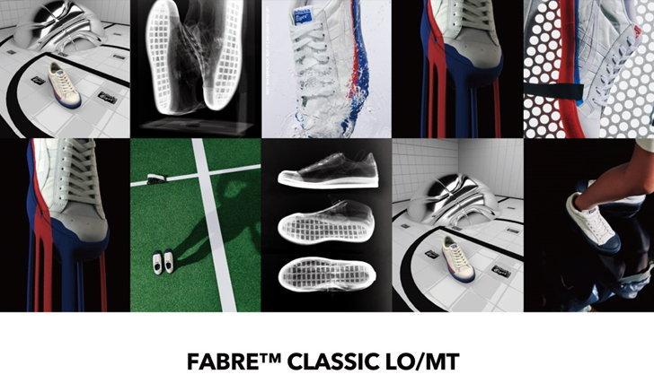 "Onitsuka Tiger เปิดตัวรองเท้า""FABRE™ CLASSIC"" เวอร์ชั่นอัปเดตใหม่"