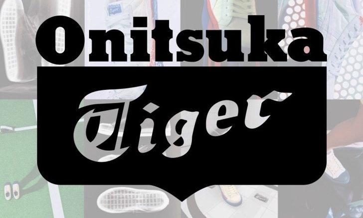 4 เหตุผลที่ทำให้ Onitsuka Tiger ขายดิบขายดีไปทั่วโลก