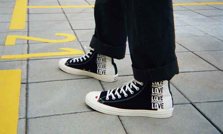 รับวาเลนไทน์ Converse ปล่อยคอลเลคชั่น Love Fearlessly