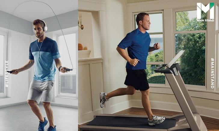 WORK (OUT) AT HOME : ออกกำลังกายที่บ้านต้าน โควิด ยังไงให้เบิร์นเยอะที่สุด?