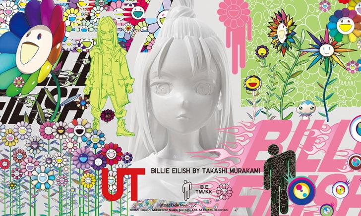 UT Billie Eilish x Takashi Murakami สะท้อนมุมมองทางศิลปะผ่านลวดลายกราฟิก