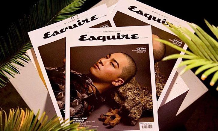 ปิดตำนาน 25 ปีความเท่ Esquire Thailand ประกาศลาแผง 30 เม.ย.นี้